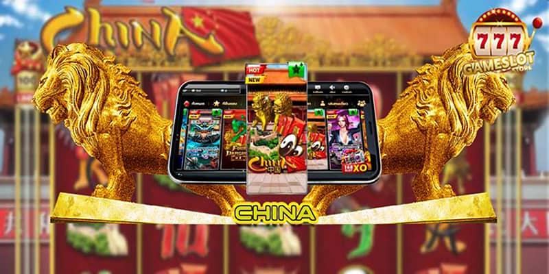 แนะนำเกมส์-China